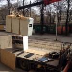 bcs-smago iekārtu pārvietošana
